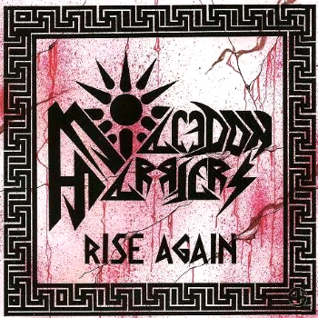 Macedon Harriers – Rise Again (1987)